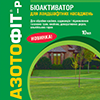 Azotofit®-r for landscape plantings