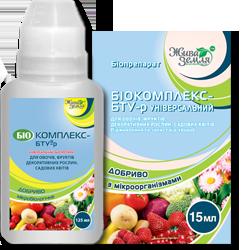 biokomplex_universal