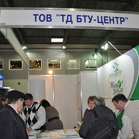 "Third International Exhibition ""Grain Technology 2013"""