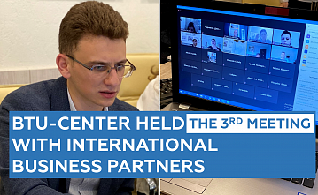 BTU-CENTER held the 3rd Meeting with international business partners