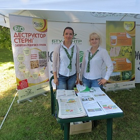Field Day 2014 in L. Pogorelogo UkrNIIPIT