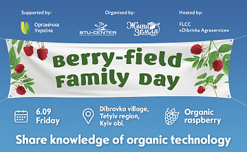 Welcome to Family Berry-field Day