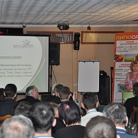 "Third Scientific Conference ""Biologicals in Agriculture: Experience and Prospects"", 24.02.2012, Vinnytsia region, Ladyzhyn, Ukraine"