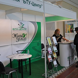 "XXV International Agricultural Exhibition ""Agro-2013"",May 25  2013, Kyiv, Ukraine"