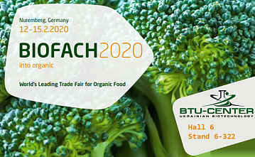 Meet us at BIOFACH 2020 in Nurnberg