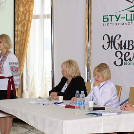 VI Scientific Conference 27.02.2012, Vinnytsia region, Ladyzhyn, Ukraine