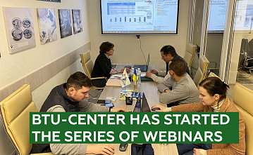 BTU-Center has started the series of webinars for agrarians of 19 countries
