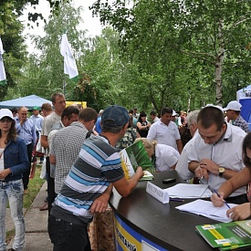 Field Day , July 4 2013, Kiev region, Ukraine