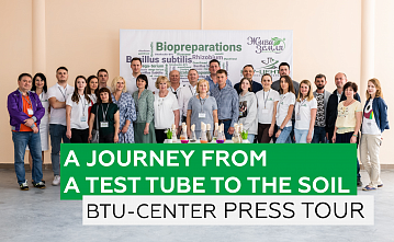 BTU-CENTER press tour: a journey from a test tube to the soil